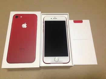 iPhone7-4.jpg