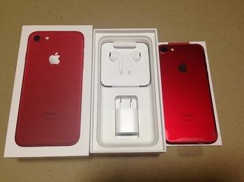 iPhone7-5.jpg